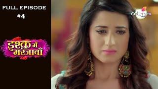 Ishq Mein Marjawan | Season 1 | Full Episode 4