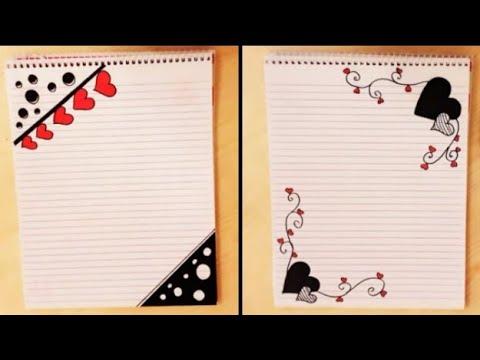 تزيين الدفاتر من الداخل بسيط، خطوة بخطوة//simple Border Design On Paper