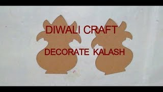 Diwali Shubh Labh Door Hanging || Diwali Craft || DIY Decorate your home with Shubh Labh#34