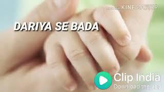 MAA NEW SONG || Dariya Se Bada Tera Dil Hai Meri Maa ||