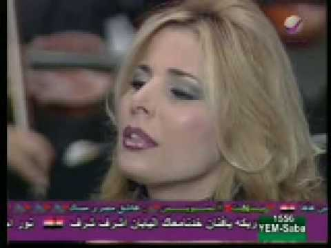 soufia sadek mp3