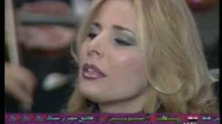 Download Sofia Sadek - Siret El Hob (1/2) (Om Kalthoum)  صوفية صادق -  سيرة الحب MP3 song and Music Video