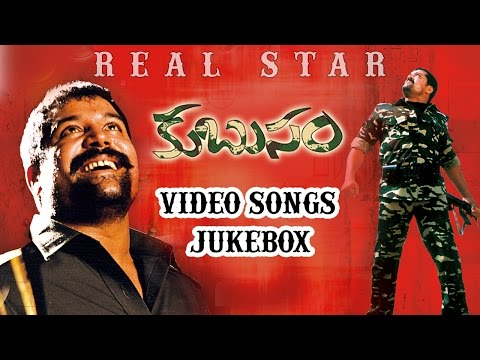 Kubusam Telugu Movie Video Songs Jukebox || Srihari, Tanikella Bharani, Suddala Ashok Teja