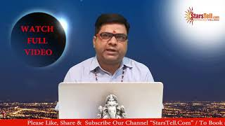 Lunar Eclipse July 2019 | Impact on Stars by Astrologers of StarsTell