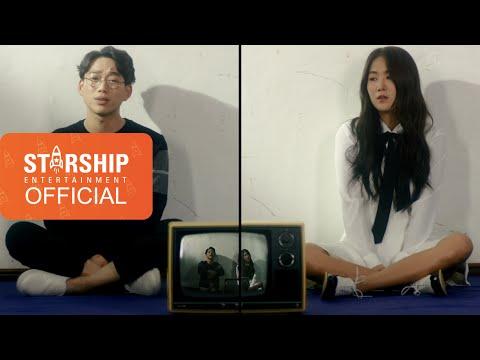 [Teaser] 소유(Soyou) X 권정열(Kwon Jeongyeol)_어깨(Lean on me)