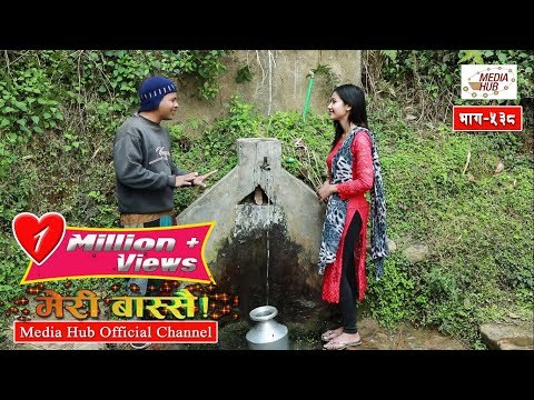 Meri Bassai Episode -538,  20-February-2018, By Media Hub Official Channel