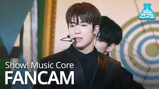 [예능연구소 직캠] SF9 - Good Guy (DAWON), 에스에프나인 - Good Guy (다원) @Show! Music Core 20200111
