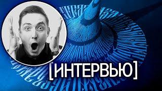 Дмитрий Ламонов (интервью) – как расписал ламповые часы Past Indicator