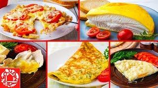 5 легких идей для завтрака из яиц! Очень простые рецепты!