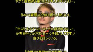 俳優の窪塚洋介(35)が4日、遠藤周作原作の歴史小説「沈黙」をマー...