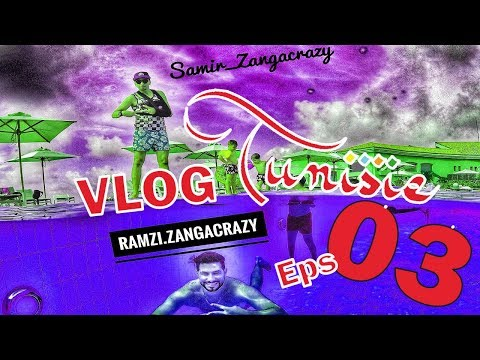 Vlog (3) Tunisie Samir&Ramzi Zanga Crazy Officiel  الحلقة الثالت لي زنقة كريزي في تونس