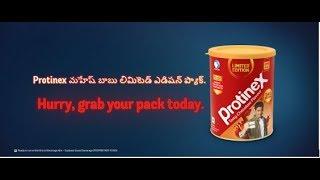 Switch to Protinex | Mahesh Babu