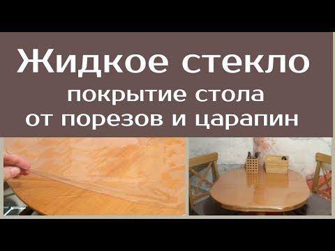 Выбираем защитное стекло на стол, которое предупредит порчу мебели