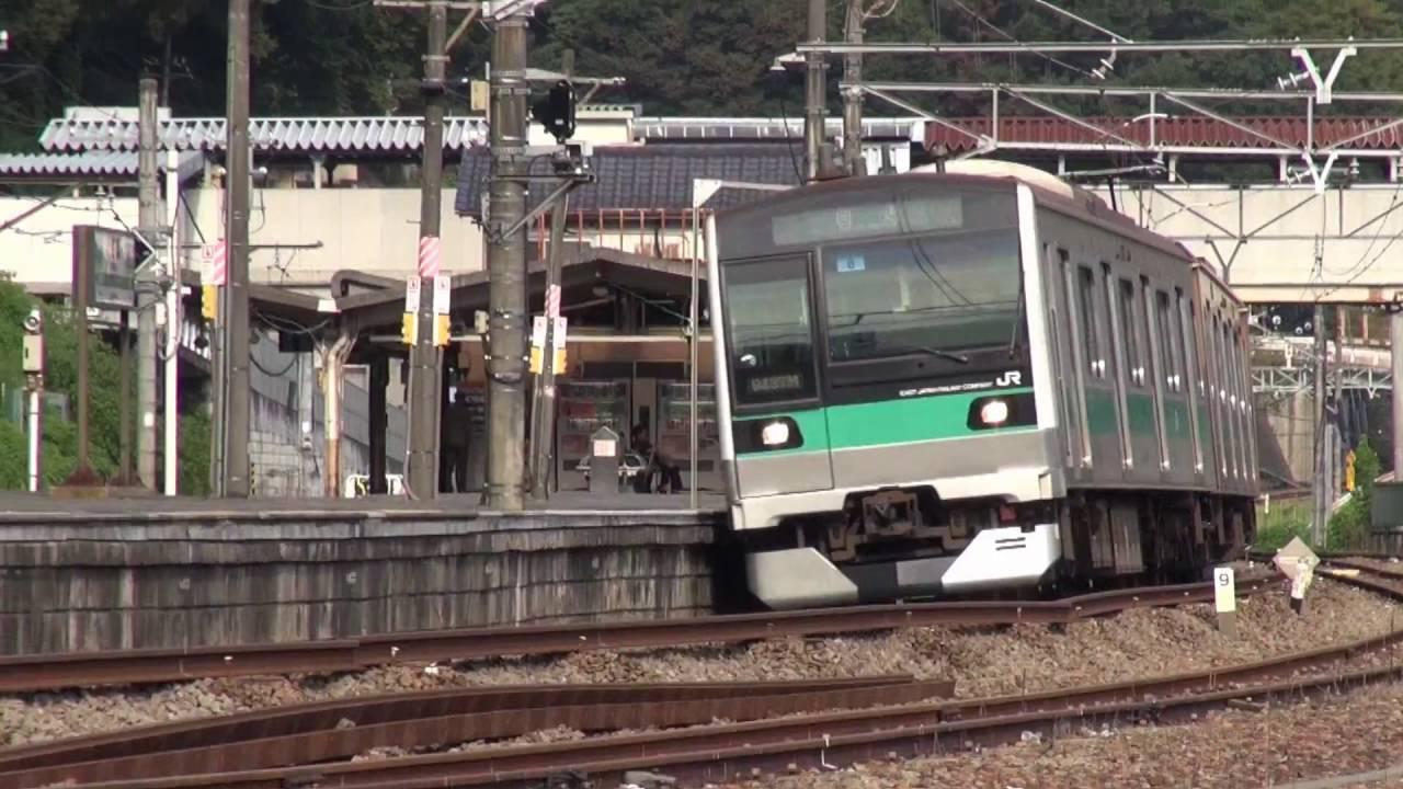 珍客?E233系2000番代中央本線上...