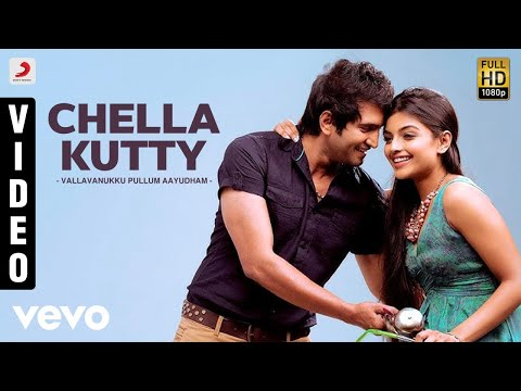 Vallavanukku Pullum Aayudham - Chella Kutty Video | Santhanam