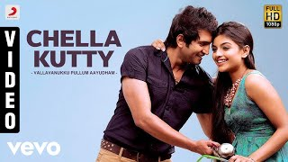 Download Hindi Video Songs - Vallavanukku Pullum Aayudham - Chella Kutty Video | Santhanam