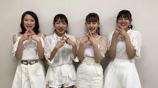 20190803 オフィシャルtwitter動画(原駅ステージA)