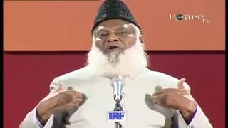 Ummat Ki Asal Zimmedari By Late Dr Israr Ahmed(short Clip)
