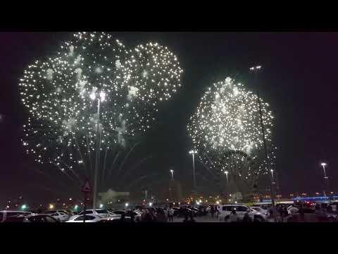 47th UAE National Day Fireworks- Dubai Festival City