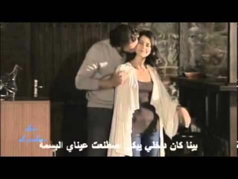 مثل الخطيئة-اغنية العشق الممنوع:Bir Günah Gibi