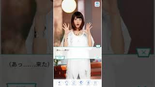《乃木恋》 イベント 乃木恋カフェ -more ストーリーズ- 若月佑美 メイ...