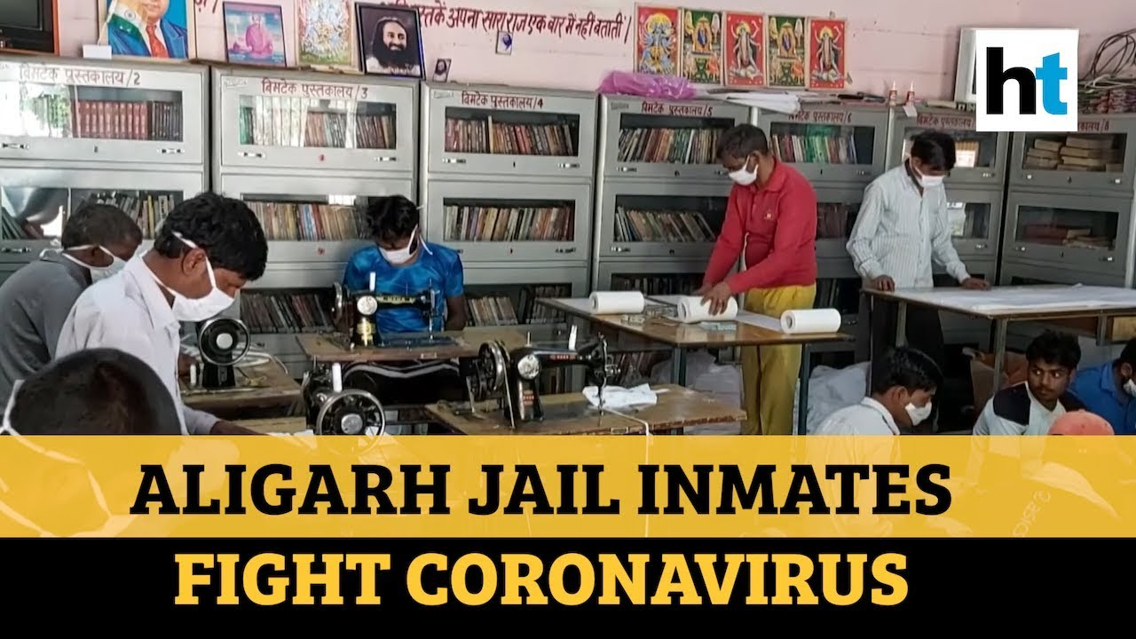 Coronavirus: Aligarh jail inmates make masks due to shortage in market
