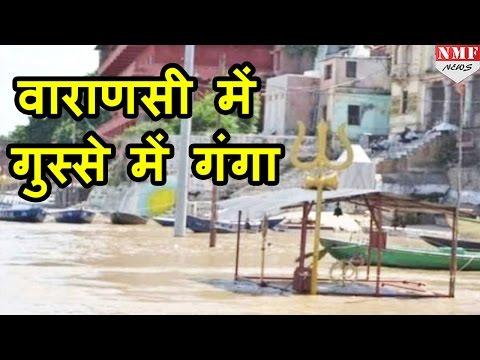 UP में Flood का कहर जारी, Varanasi में Assi Ghat की गलियों में चल रहे Boat
