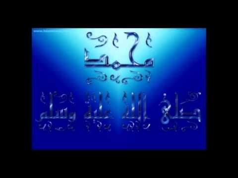 003 Surah Al Imran Full with Spanish Translation