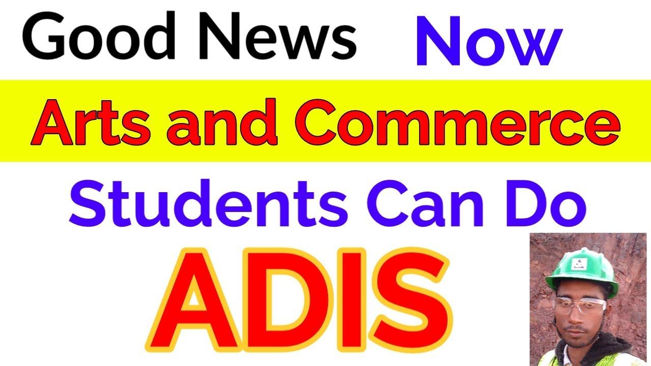 ADIS Course Eligibility ?