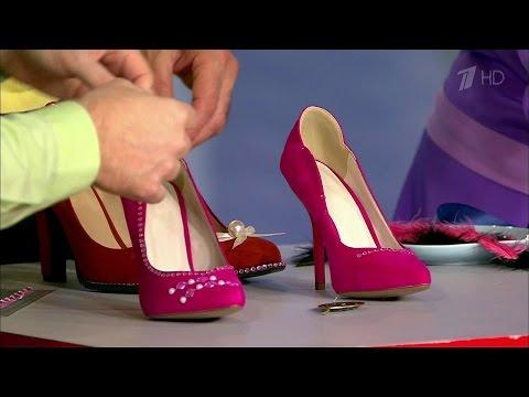 Неприятность эту мы переживем! Новые туфли бесплатно. Жить здорово! (17.11.2015)