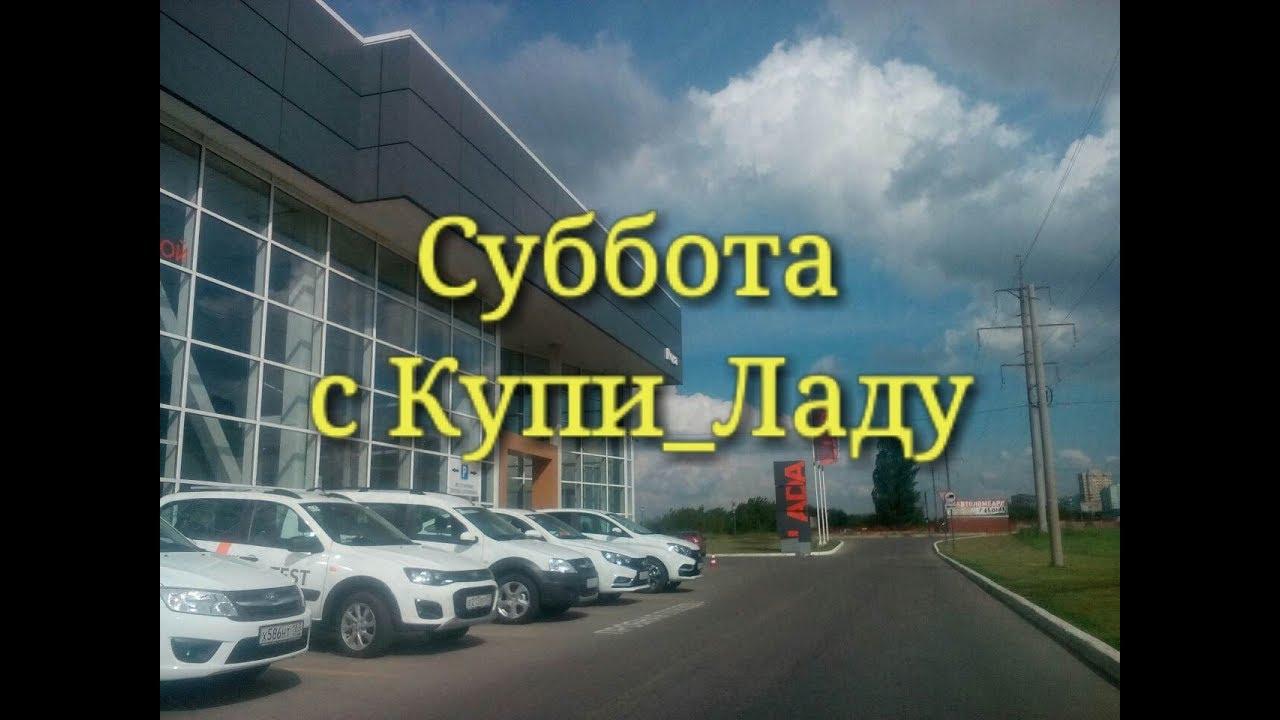 Купить Лада Веста (Lada Vesta) 2016 г. с пробегом бу в Саратове .