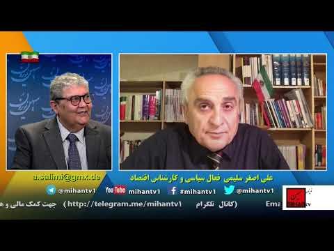 دولت جدیدو چالش های بزرگ 1400 ، جنبش مردم پس از انتصابات و شعار راهبردی با نگاه اصغر سلیمی