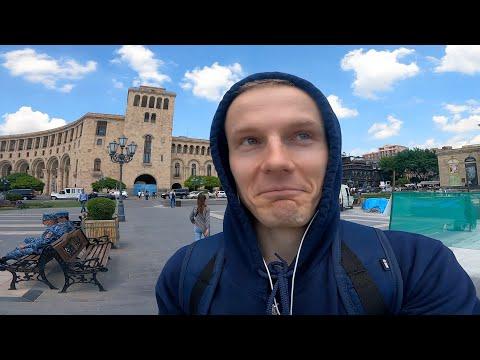 Армения, Ереван 2021. Мои приключения и похождения.