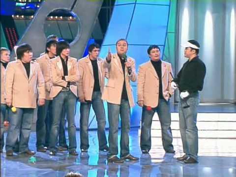 видео: КВН Высшая лига (2007) - Первая 1/8