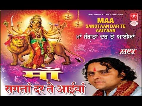 Mandiran Ch Aaja Punjabi Devi Bhajan By Pammi Thakur [Full HD Song] I Maa Sangtaan Dar Te Aaiyaan