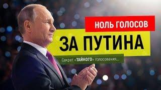 Обращение Путина перед выборами 18 марта!  Вот это выдал!