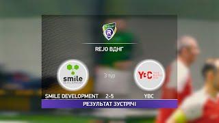 Обзор матча Smile Development YBC Турнир по мини футболу в Киеве