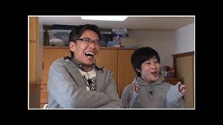掃除機マニア少年、生瀬勝久の訪問に「生生生生…生の生瀬さん!」