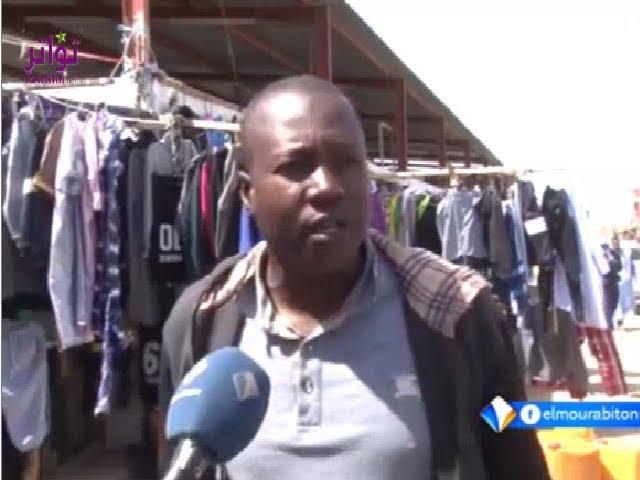 """سوق """"العنكار"""" بالعاصمة نواكشوط يستقطب عشرات الباعة المتجولين - تقرير قناة المرابطون"""