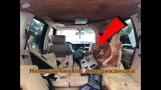 Розобрали Ровер  !! Ремонт Volvo s40 Автосвалка по американски