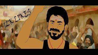 mersal teaser animated version thalapathy vijay ar rahman atlee tsl