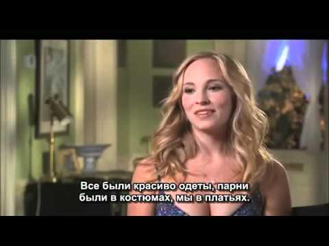 Актеры Дневников вампира о любимых эпизодах
