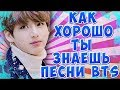 Bts We Are Bulletproof перевод