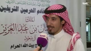مطار الأمير محمد بن عبد العزيز بوابة زوار المسجد النبوي في ا