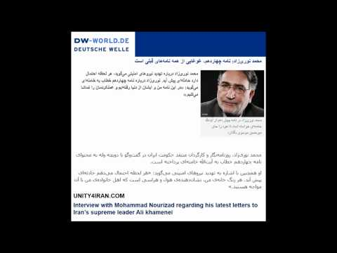 Interview with Mohammad Nourizad regarding his latest letters to Iran's supreme leader Ali khamenei