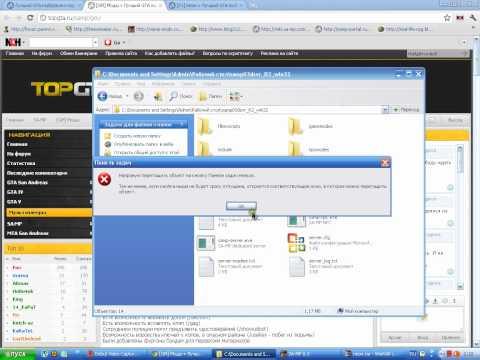 видео: Как сделать сервер для sa-mp