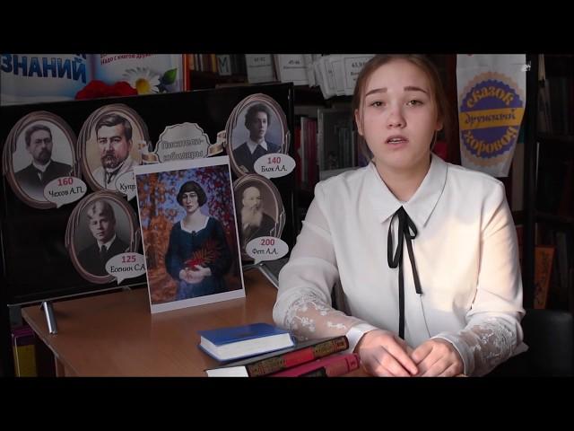 Изображение предпросмотра прочтения – ВероникаТуктарова читает произведение «Мне нравится, что Вы больны не мной...» М.И.Цветаевой