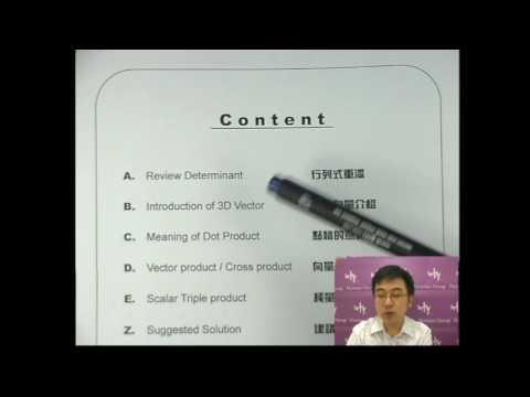 Herman Yeung - DSE M2 - 3D Vector - 01