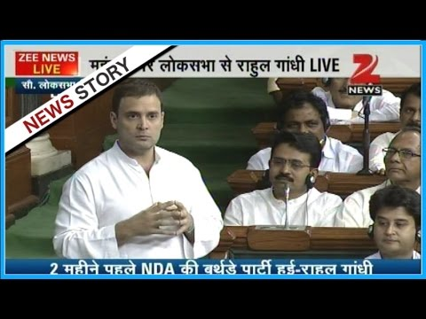 Congress Leader Rahul Gandhi raises issue of inflation in Parliament