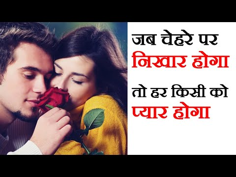 5 Besan Beauty Tips in Hindi सौंदर्य के लिए बेसन के लाभ Beauty Tips in Hindi by Sonia Goyal #67